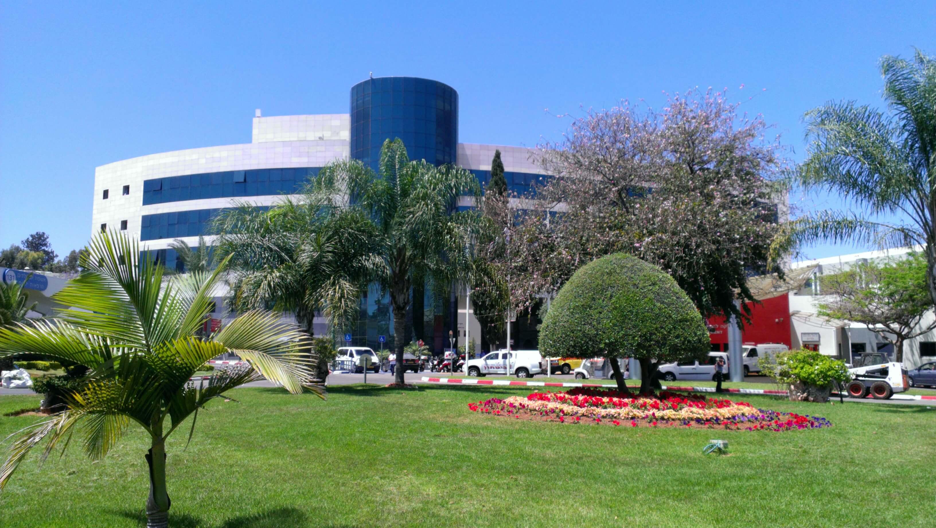 Медицинский центр Асаф-а-Рофе