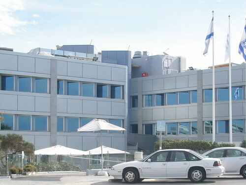 Клиника Герцлия