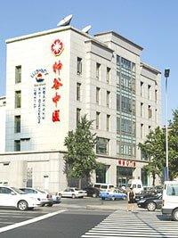 Больница Шэньгу
